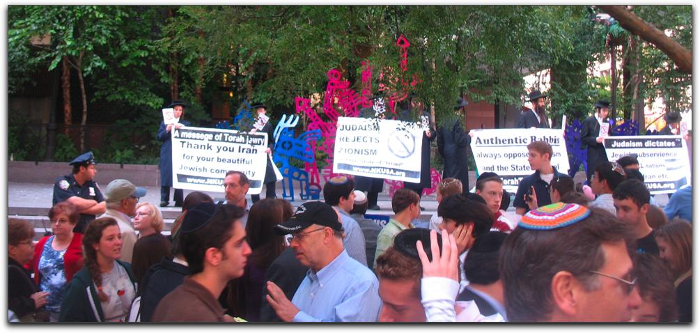 Satmar at Stop Iran rally