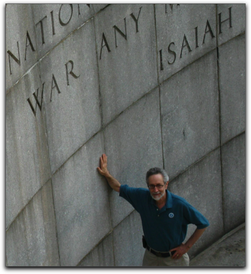 beside the Isaiah Wall in Ralph Bunche Park, across the street from UN headquarters
