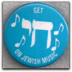 get chai on jewish music