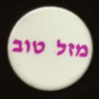 wedding mazal tov button