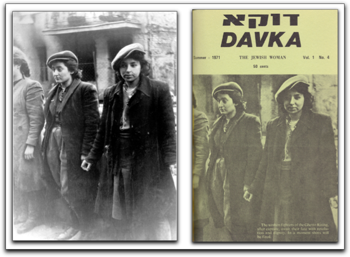 Hehalutz women captured with weapons; used on the cover of Davka, Vol. 1, No. 4, Summer 1971 'The Jewish Woman'