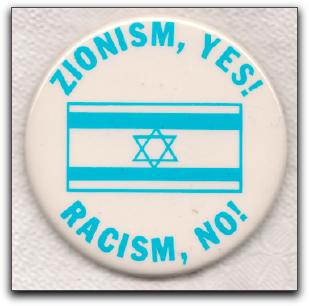 zionism, yes! racism, no!