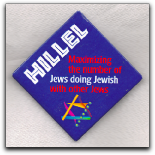 hillel maximizing jews doing jewish