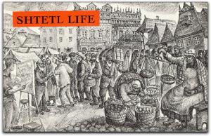 shtetl life brochure