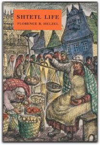 shtetl life catalog (front)