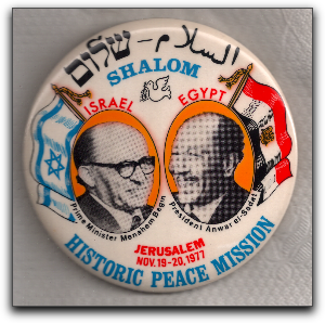 begin sadat button