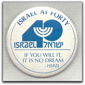 40 israel