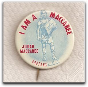 I am a maccabee