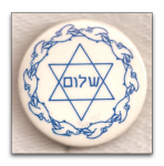 שלום button produced by habonim
