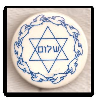 שלום button produced by habonim