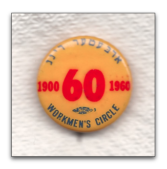 60th anniversary of the workmen's circle
