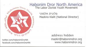 habonim calling card