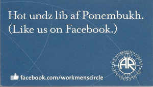 workmen's circle calling card