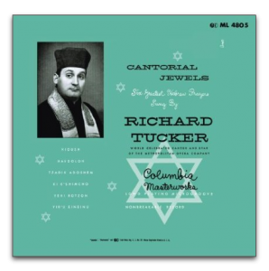 richard tucker sings cantorial jewels