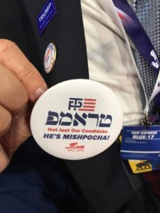 טראמפ Not Just Our Candidate He's Mishpocha! NRC 2016