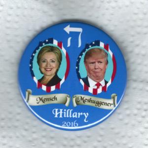 Mensch [vs] Meshuggener Hillary 2016